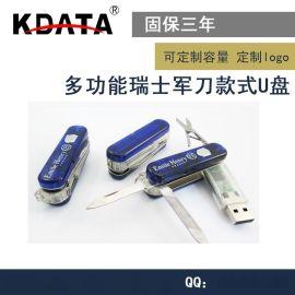 KDATA GW-0610 瑞士军刀款式创意礼品U盘定制logo 商务会议展会广告礼品U盘生产厂家批发 可定制不可**加密功能