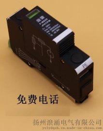 电压互感器二次接地保护器