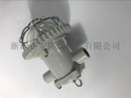 DGS18/127L矿用隔爆兼本质安全型型LED巷道灯防水防潮硐室照明灯