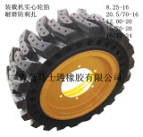 装载机实心轮胎带钢圈16/70-20铲车实心胎
