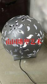 镂空球灯不锈钢304不锈钢镂空201户外照明