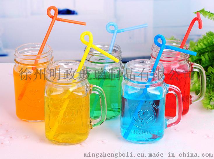 公鸡杯把子杯450ml 柠檬杯 奶茶杯 梅森杯带盖玻璃杯