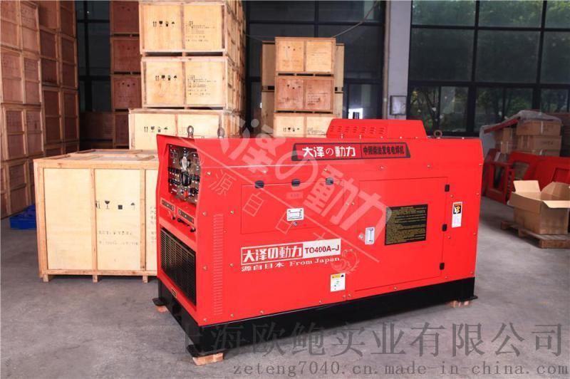 400a柴油发电电焊一体机报价