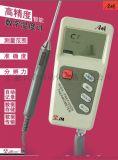 今明 JM6200I 高精度智慧型攜帶型數位溫度計
