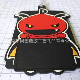 pvc软胶滴胶牛魔王卡通行李牌吊饰 公交卡套