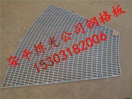 异性钢格板 圆形树篦子扇形钢格板 建筑钢格板