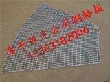 異性鋼格板 圓形樹篦子扇形鋼格板 建築鋼格板