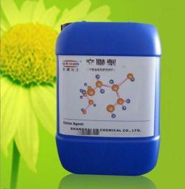 供应上海尤恩SAC-100水  联剂, UN557碳化二亚胺交联剂