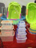 衣服收納箱 透明家居整理箱 塑料衣架 塑料洗菜藍