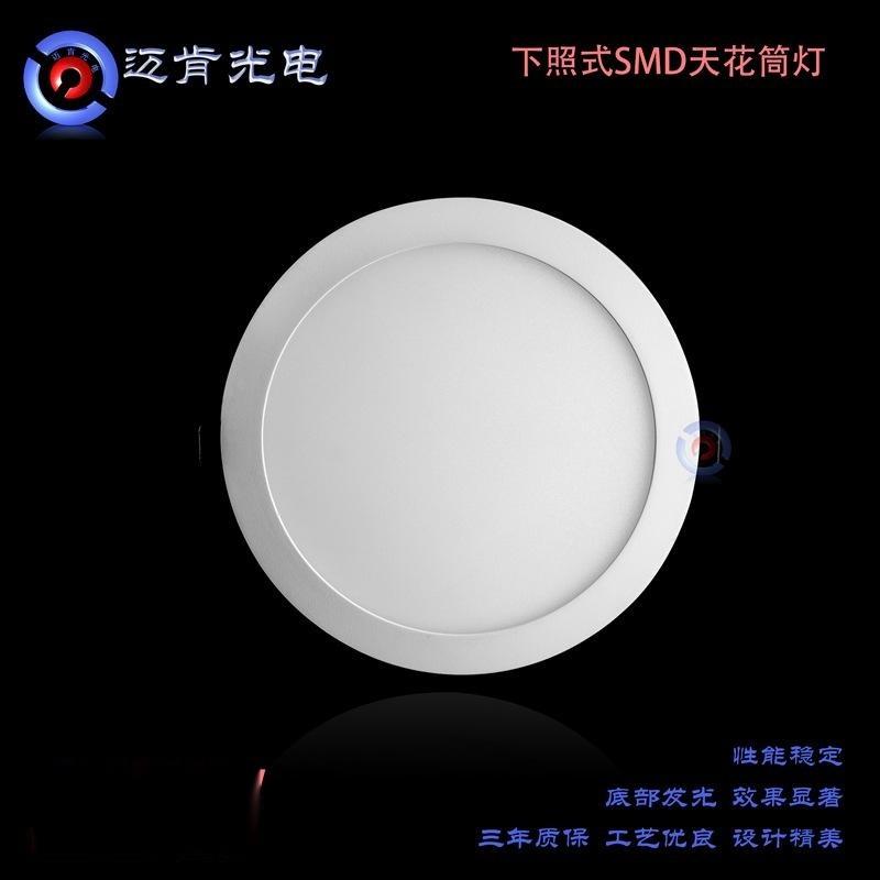 廠家直銷led天花燈客廳嵌入式孔燈12w塑包鋁筒燈RML22