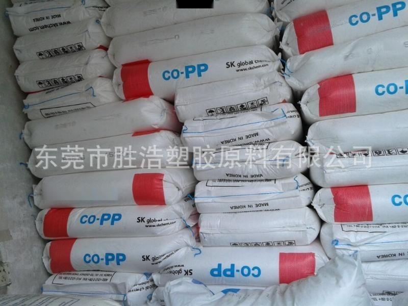 食品管材级PP韩国sk B360F高强度抗冲
