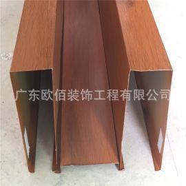 铝方通密拼吊顶 定制木纹热转印 铝合金格栅方通天花