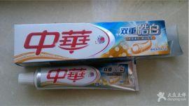 生產批發員工勞保福利牙膏進貨渠道 中華牙膏批發供應商