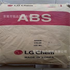 現貨供應/ABS/LG化學/TR-557/高透明MABS/耐熱級