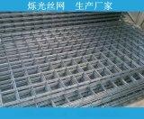 安平烁光电焊网片 电焊石笼网 防洪护堤网片生产商