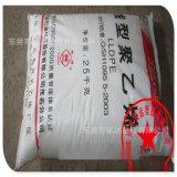 線性聚乙烯 20個溶指PE粉料 LLDPE/茂名石化/DFDA-7144(粉)