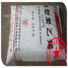 线性聚乙烯 20个溶指PE粉料 LLDPE/茂名石化/DFDA-7144(粉)