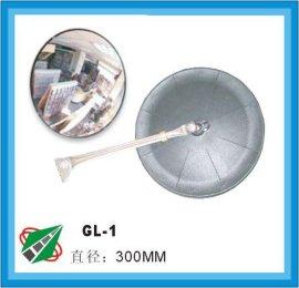 反光镜(GL-1)