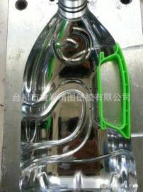 热销供应20L 15L5L手柄塑料瓶模具加工