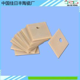氮化硅陶瓷片 碳化硅陶瓷片 氮化硼陶瓷厂家氧化铝陶瓷异型件