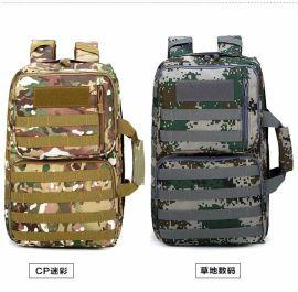 定制迷彩双肩背包 批发登山包可添加logo
