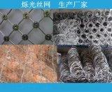 山体边坡防护网 被动防护网 主动防护网 柔性防护网