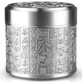 泰国锡器 茶趣 锡罐材质适合爱茶人士收藏把玩茶罐
