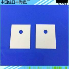 氧化鋁陶瓷片 導熱絕緣MOS三極管IGBT大功率散熱墊 陶瓷散熱片