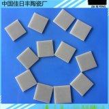 TO-220氮化鋁陶瓷片14*19*1mm高導熱氮化鋁陶瓷片散熱片廠家直銷