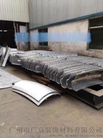 包梁专用铝板【厂家批发】包梁柱子装饰材料