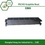 专业生产PECVD石墨舟 可按客户需求加工定制改造石墨舟配件