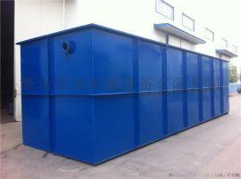 长沙医院废水处理设备地埋一体化污水处理设备