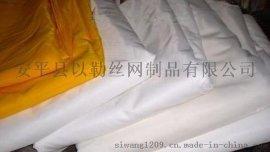 专业生产尼龙网 尼龙过滤网 尼龙网生产厂家