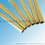 盛有发供应H65毛细黄铜管