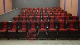 工廠承接 電影院沙發椅子  禮堂椅  等候連排椅  高檔影院座椅