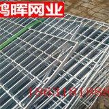 河北安平鸿晖Q235热镀锌齿型钢格板 钢格栅