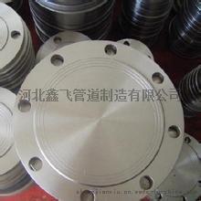 新疆不锈钢锻制盲板生产厂家价格情况