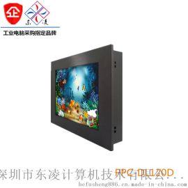 12寸工业平板电脑防水防尘12.1寸工控一体机