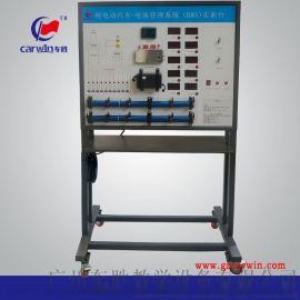 新能源 纯电动汽车-电池管理系统(BMS)实训台 汽车教学设备 仪器