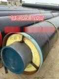 陝西鋼套鋼高溫蒸汽直埋保溫螺旋鋼管價格