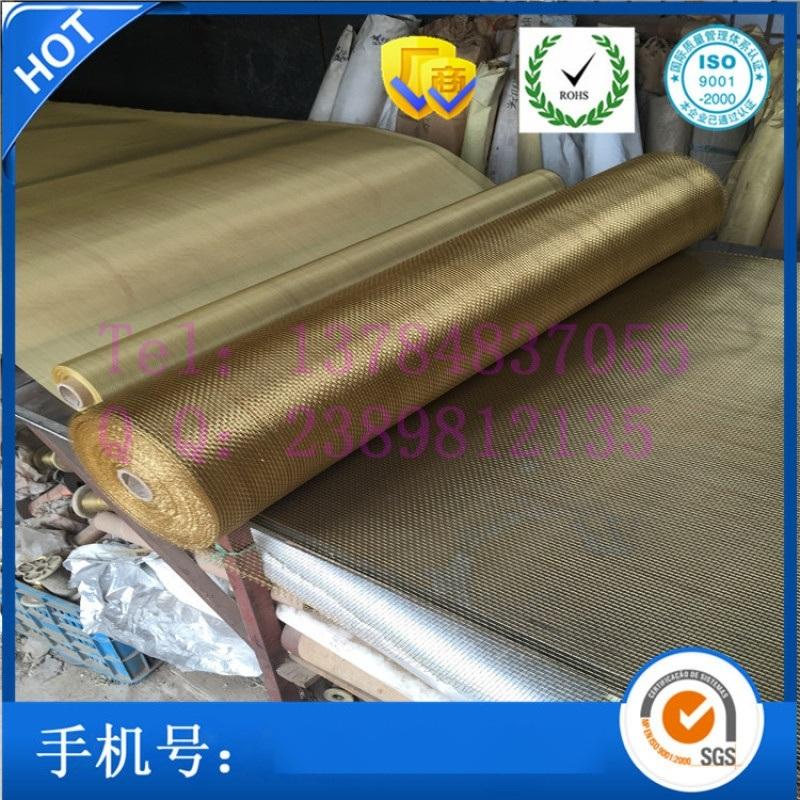 黄铜丝屏蔽网厂家 无磁耐磨磷铜网 造纸紫铜网