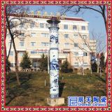 景德鎮陶瓷燈柱廠家 園林景觀廣場照明燈柱