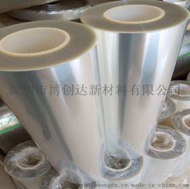 pet离型膜 双层pet保护膜 可定制排废膜厂家