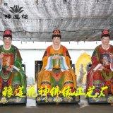 三霄娘娘神像、泰山奶奶、送子娘娘佛像、碧霞元君、