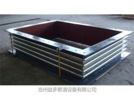 销售不锈钢金属矩形双/单波波纹膨胀节dn800