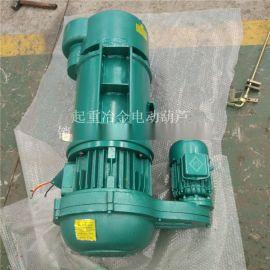 5T*24M悬挂式电动葫芦吊装设备起重葫芦座式葫芦