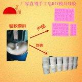 耐高温 不冒油翻糖产品 模具专用液体硅胶