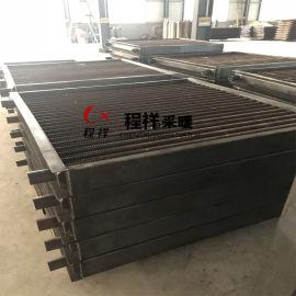 工業蒸汽散熱器 空氣交換器 散熱排管散熱器定制