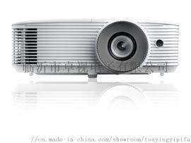 奥图码HD300投影仪 家用高清投影机
