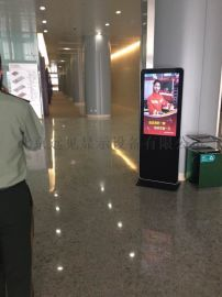 北京远见21寸立式广告机落地式触控一体广告机单机